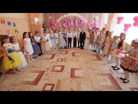 Выпускной в детском саду № 988  г.Москва