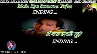 Dil Ka Aalam Karaoke With Scrolling Lyrics Eng  & हिंदी