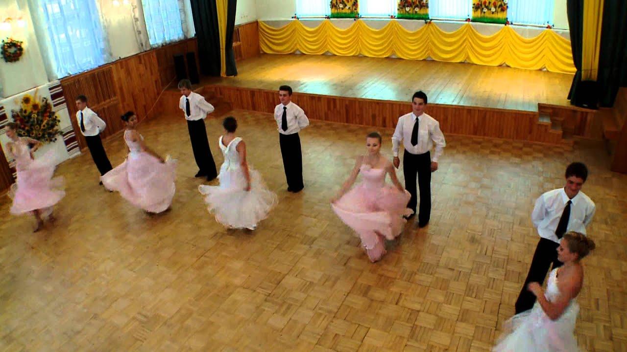 Венский вальс скачать бесплатно mp3 для танца