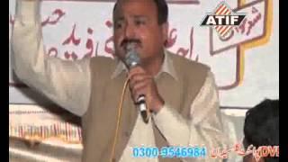 Raja Abid Hussain & Qazi Fareed - Pothwari Sher - 2013 - P1[0667]