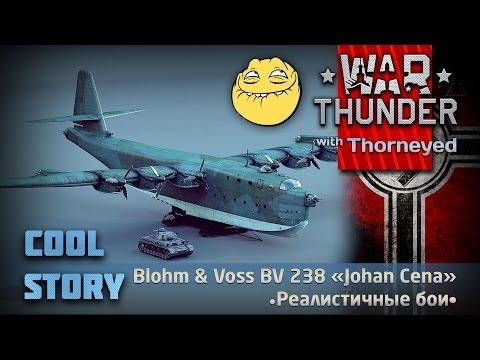 BV 238 в РБ + история | War Thunder