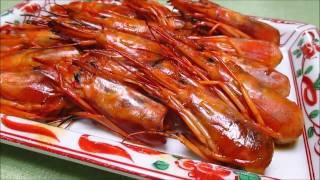 2017 趣味の魚料理 アルゼンチン赤エビ