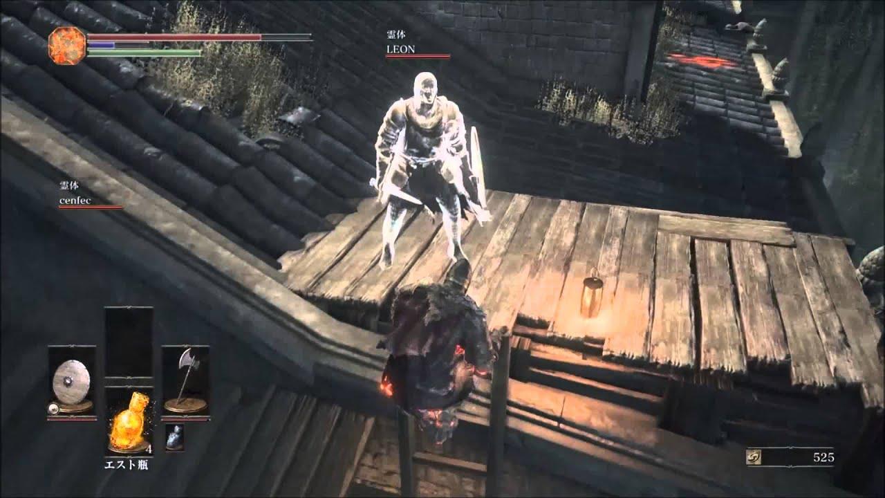 黑暗靈魂3 攻略流程: 第二章【冷徹谷的波爾多】 - YouTube