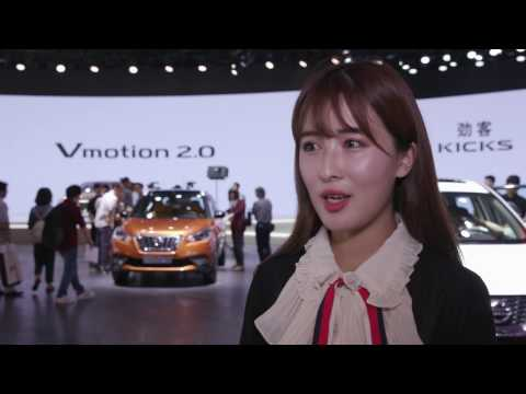 Auto Shanghai 2017: What does Nissan Intelligent Mobility mean to you?