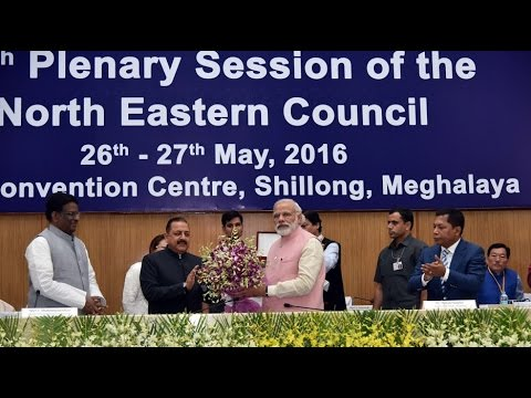 PM Modi at Inauguration of 65th Plenary Session of North East Council