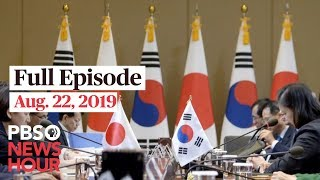 PBS NewsHour live show August 22, 2019