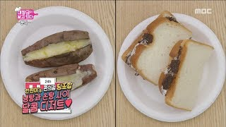 [Dae Jang Geum Is Watching] EP15,Sweet desserts,대장금이 보고있다 20190117