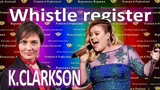 WHISTLE REGISTER KELLY CLARKSON'S :: How to use whistle in Love So Soft :: Free vocal exercises