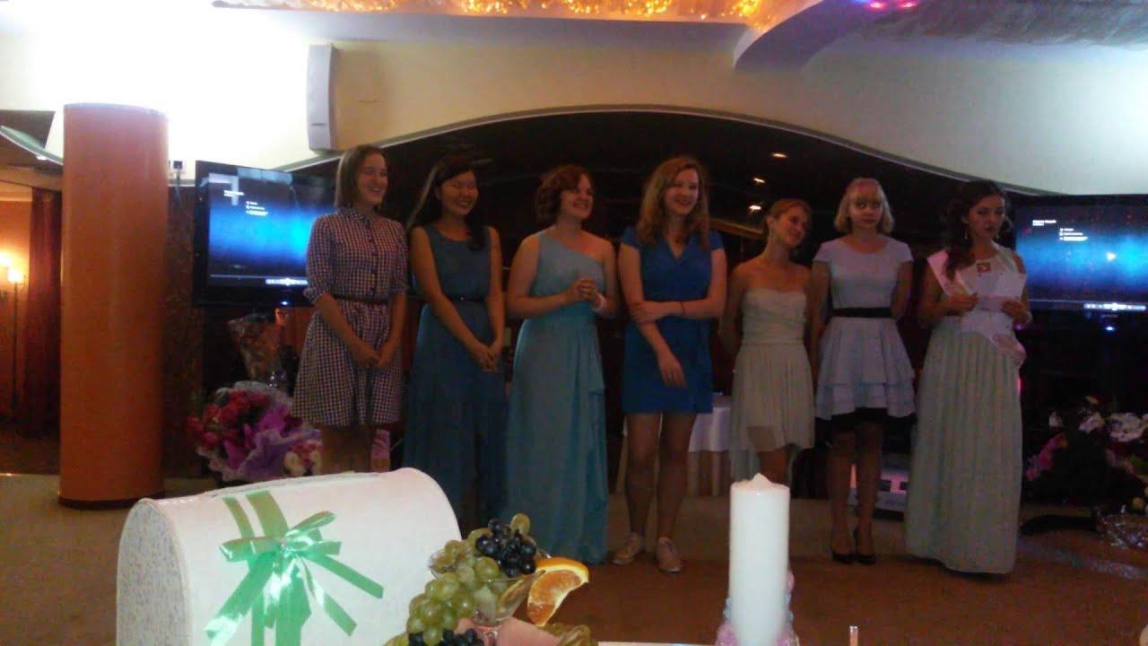 поздравление смешное на свадьбу от подружки невесты