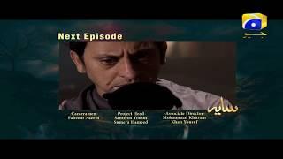 Saaya - Episode 42 Teaser | HAR PAL GEO