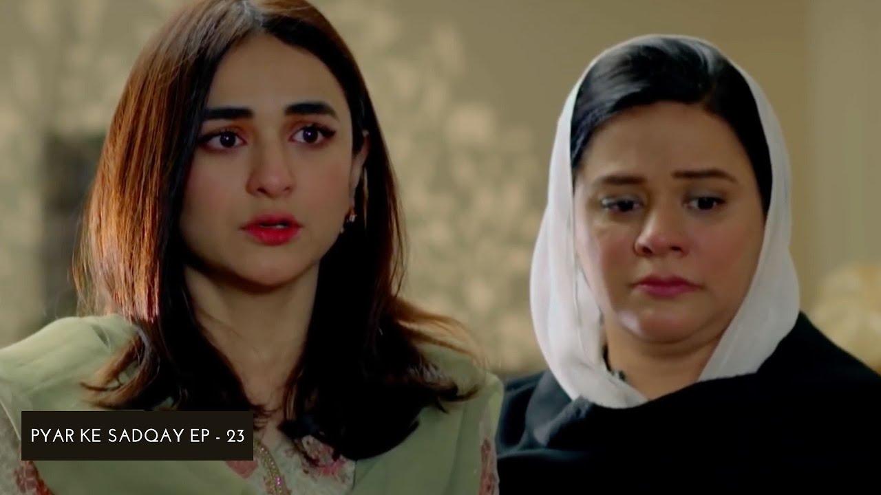Heartbreaking | Pyar Ke Sadqay | HUM TV | HUM Spotlight