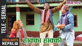 Hakka Hakki - Episode 186   6th March 2019 Ft. Daman Rupakheti, Ram Thapa