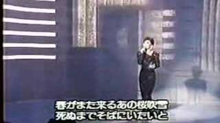 桂銀淑 - 夢おんな