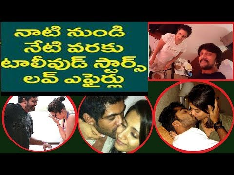 Telugu Actress Illegal Affairs With Tollywood Heros |  TFCCLIVE