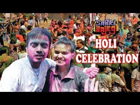HOLI CELEBRATION 2016 | COUNTRY CLUB MUMBAI | HOLI CELEBRATION | SABKI BAJEGI