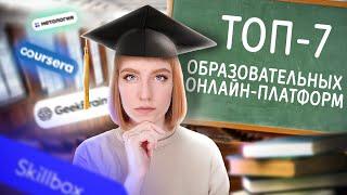 Как получить профессию онлайн обучение бесплатно