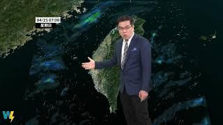 預報2019-04-22農業氣象,掌握氣象、掌握農事!