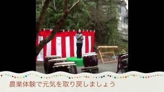 オープニングセレモニー、宇美太鼓 (2012.1.7) http://e-yokatai.net/ r...