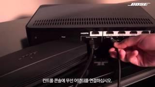 보스 사운드터치 설치 방법 3
