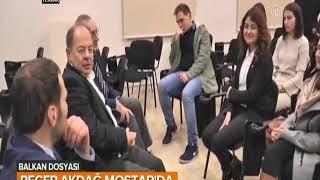 Başbakan Yardımcısı Recep Akdağ'ın Mostar Yunus Emre Enstitüsü Ziyareti