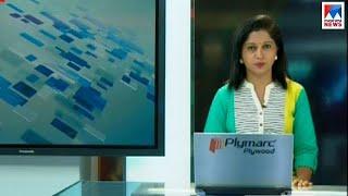 ഒരു മണി വാർത്ത | 1 P M News | News Anchor - Veena Prasad | March 08, 2018
