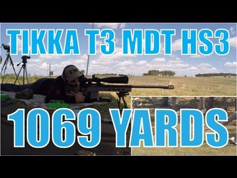 Tikka T3 Varmint 308 @ 1069 Yards MDT HS3 Chassis