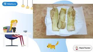 Рулетики из баклажанов с шампиньонами и сыром Домашние рецепты