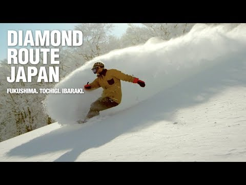 Thumbnail: Diamond Route Japan: Outdoor. Snowboarding the Ultimate Powder with Kazushige Fujita.