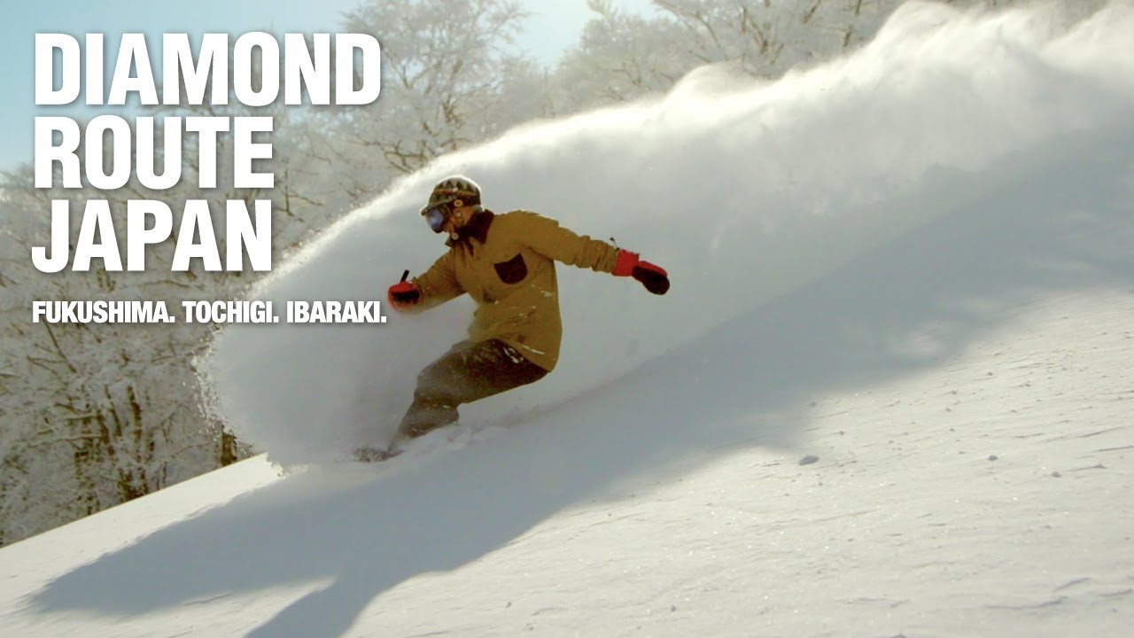 Diamond Route Japan: Outdoor. Snowboarding the Ultimate Powder with Kazushige Fujita.