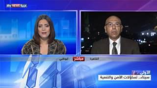 سيناء.. تساؤلات الأمن والتنمية