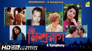 Mishrarag | মিশ্ররাগ | Bengali Movie | English Subtitle | Keka Sarkar