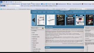 Урок как рипать меню сайтов созданных в системе uCoz и Dle