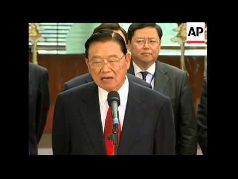 China''s top Taiwan negotiator, Chen Yunlin departs after ...