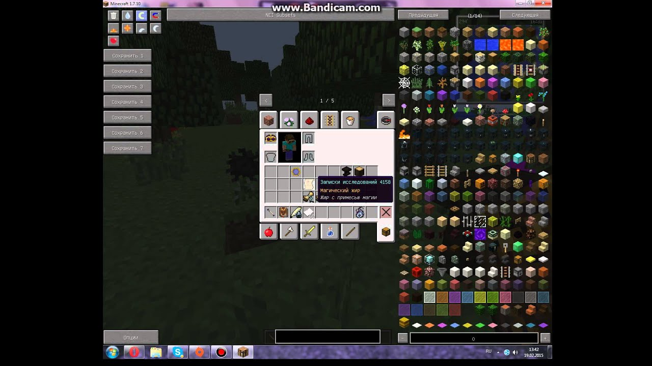20+ Thaumcraft Nitor Pictures and Ideas on STEM Education Caucus