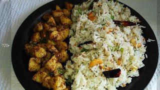 ದೀಡಿರ್ ಬೇಳ್ಳುಳಿ ರೈಸ್/ Quick Easy Garlic Rice Recipe In Kannada/ Easy Breakfast Recipe