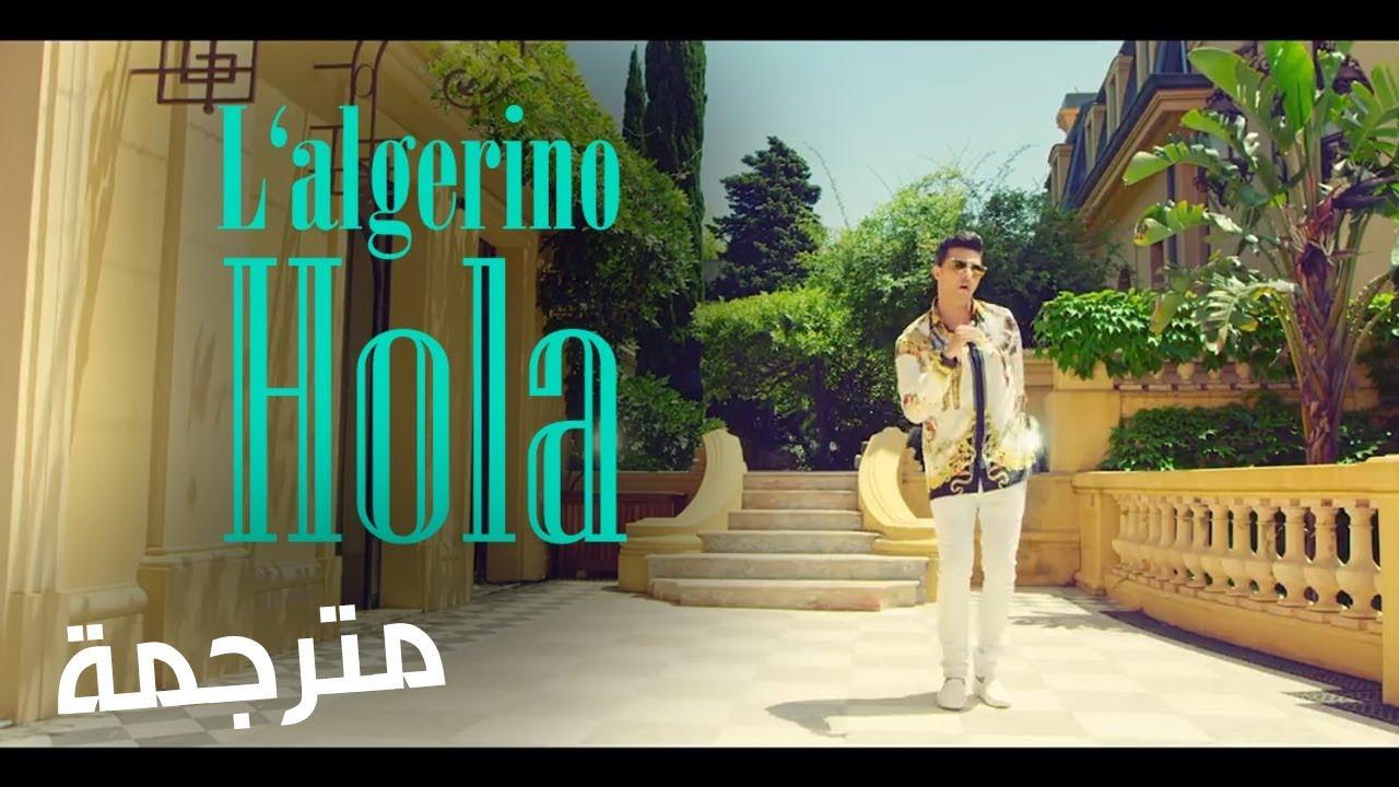 music lalgerino hola