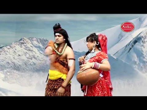 Bhang Ki Matki || HD || FULL SONG || भांग की मटकी || New SuperHit Kanwar Song #Ambeybhakti