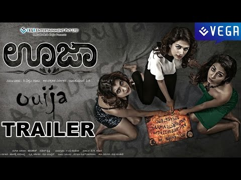 Ouija Movie || Theatrical Trailer ||...