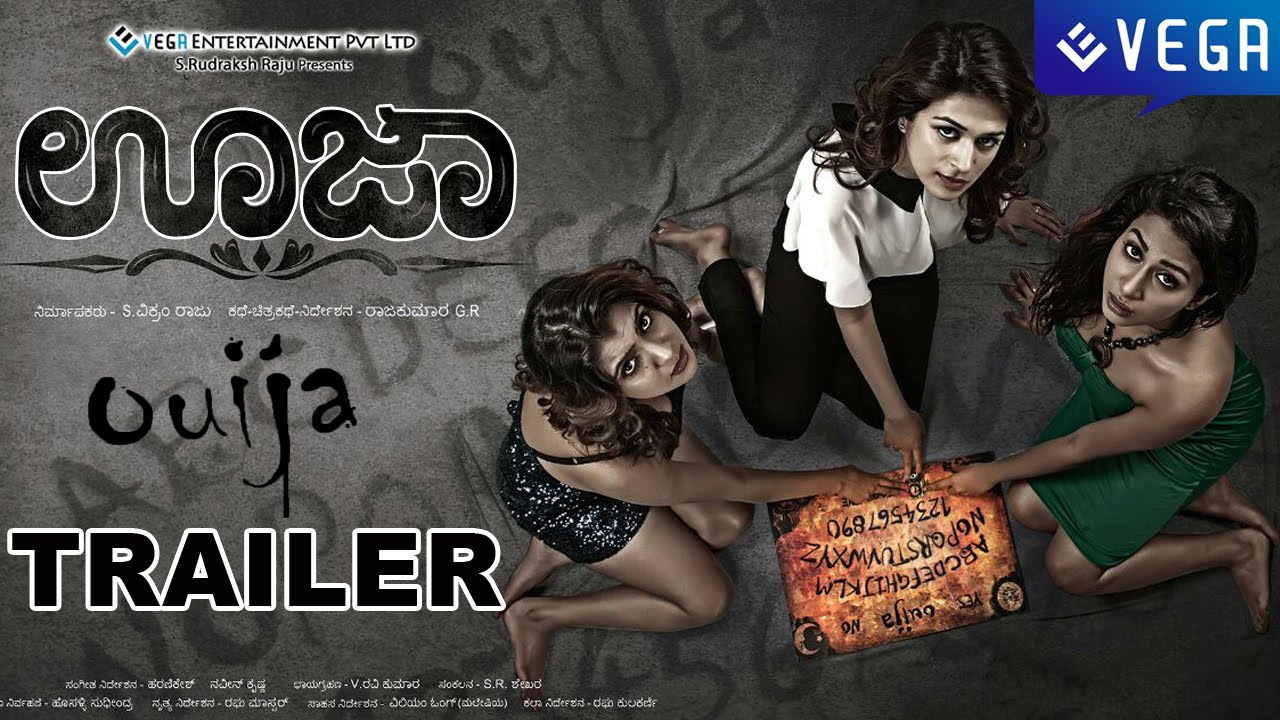 Ouija Movie Theatrical Trailer Latest Kannada Movie