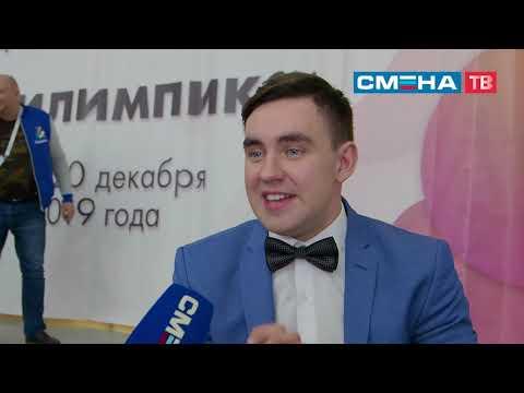 Интервью с президентом фонда «Доступная среда» Никитой Ванковым в ВДЦ «Смена»