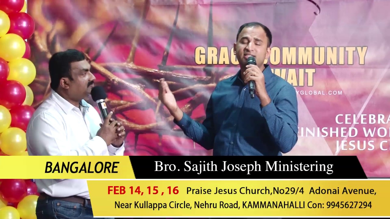 Br. Sajith  Joseph – Grace Time GRACE TIME EPISODE 79 11 02 2017