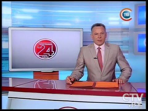 """Новости """"24 часа"""" за 19.30 05.11.2015"""