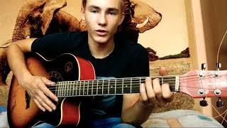 Видео урок для начинающих (разбор 6 базовых аккордов)