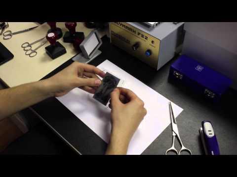 Изготовление печатей экслибрисов на флеш оснастке