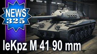 leKpz M 41 90 mm - nowy niemiaszek - NEWS - World of tanks