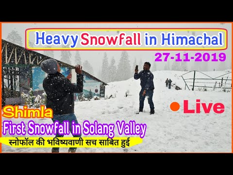 First Snowfall In Shimla And Solang Valley Manali | Heavy Snowfall In Himachal