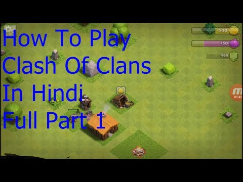 Clash Of Clans Full Tutorial In Hindi Part 1