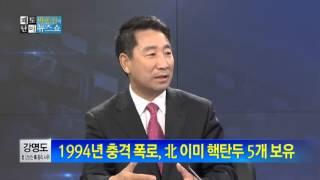 박종진의 쾌도난마 - 강명도, 北 권력서열 3위 현직 총리 사위가 망명 사연은?_채널A