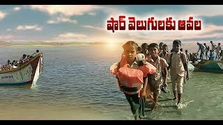 Students Need to Travel 16 Kms | On Water to Attend School | Very Near to Sriharikota