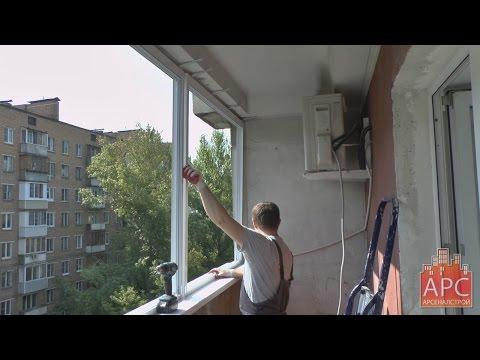 Технология остекления балкона раздвижными алюминиевыми окнами